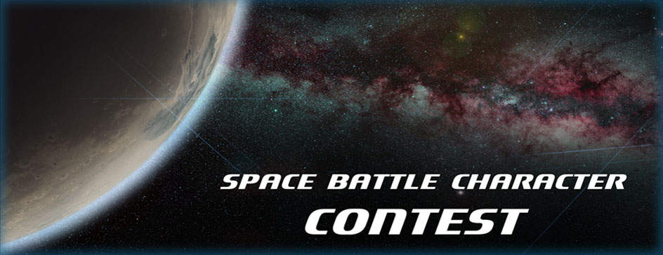 Mixamo Space Battle Character Contest
